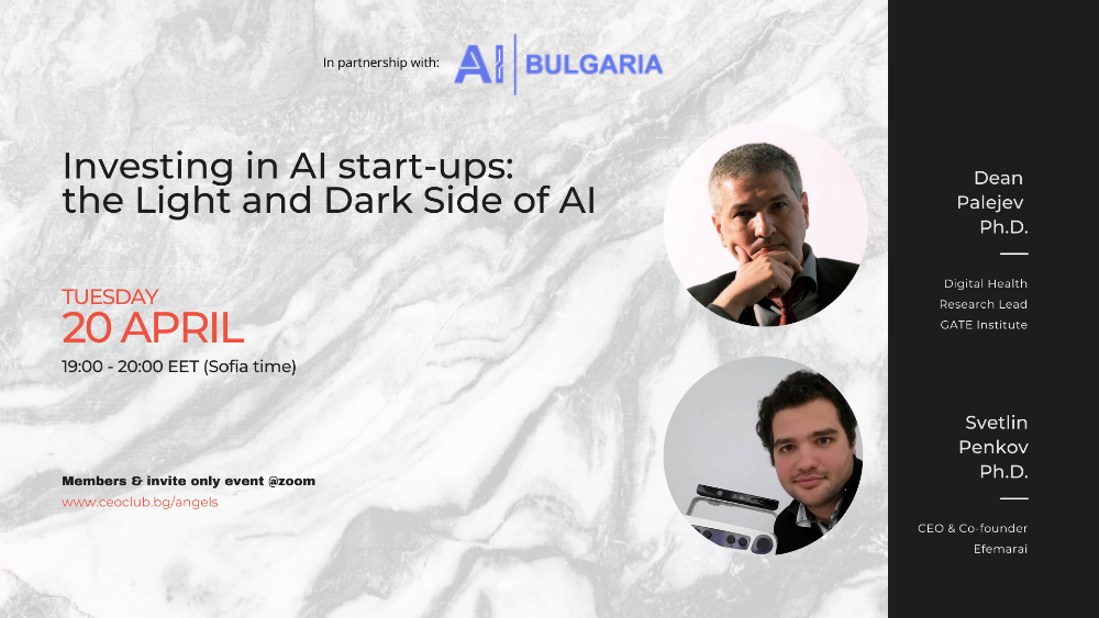 Investing in AI Start-ups: the Light and Dark Side of the AI